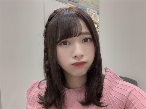 f:id:sakasakaryoryo:20200220210923j:image