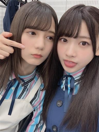 f:id:sakasakaryoryo:20200220212326j:image