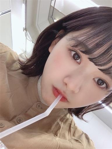 f:id:sakasakaryoryo:20200221163800j:image