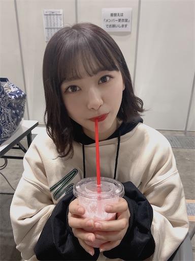 f:id:sakasakaryoryo:20200221163803j:image