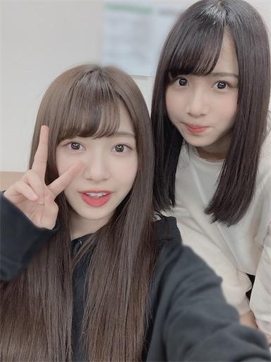 f:id:sakasakaryoryo:20200225205137j:image