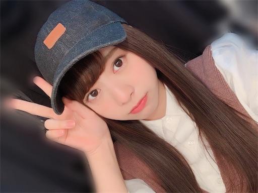 f:id:sakasakaryoryo:20200225205143j:image