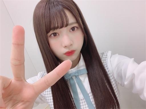 f:id:sakasakaryoryo:20200225205155j:image