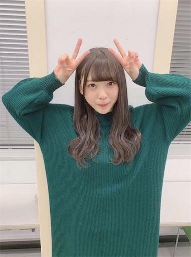 f:id:sakasakaryoryo:20200225205207j:image