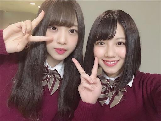 f:id:sakasakaryoryo:20200225205220j:image