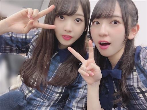 f:id:sakasakaryoryo:20200225205235j:image