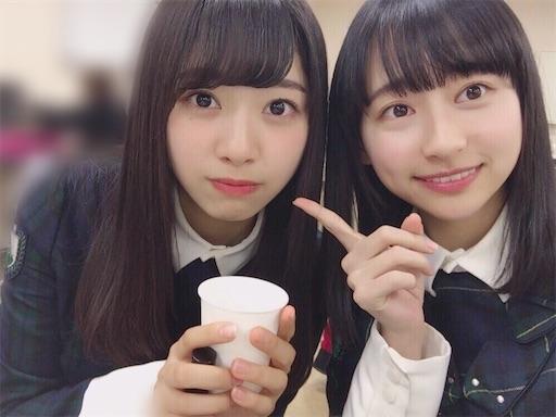 f:id:sakasakaryoryo:20200228132625j:image
