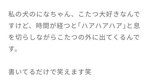f:id:sakasakaryoryo:20200312212710j:image