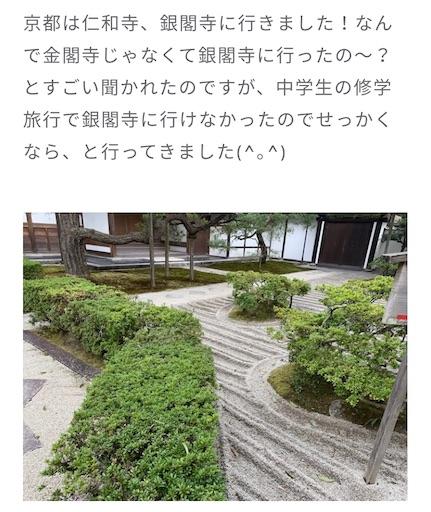 f:id:sakasakaryoryo:20200312214450j:image