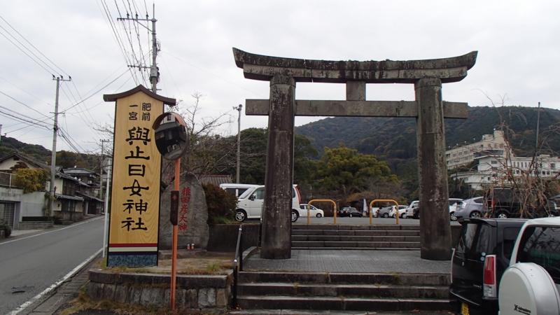 f:id:sakasakingyo1958:20131130102209j:image:w640