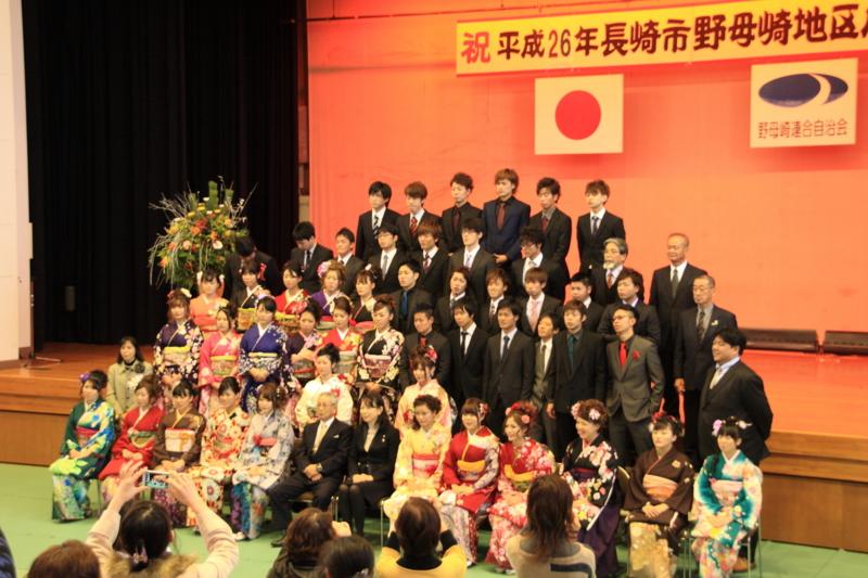 f:id:sakasakingyo1958:20140104122851j:image:w640