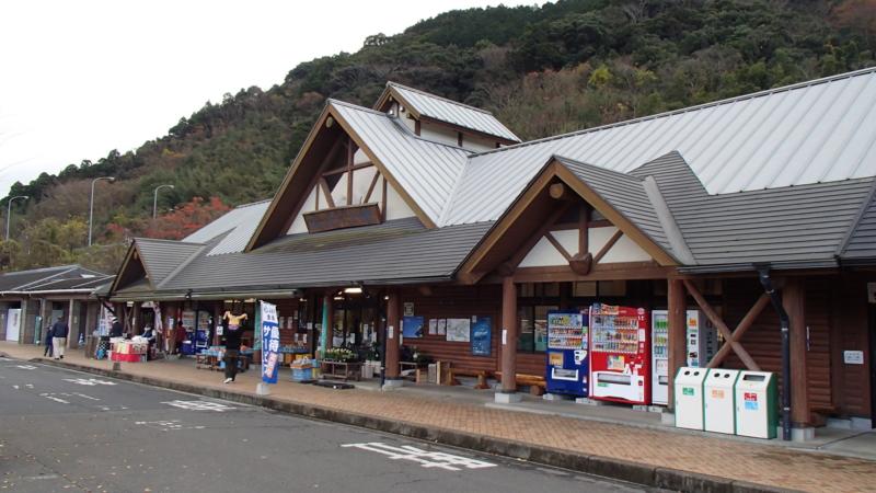 f:id:sakasakingyo1958:20151213132935j:image:w640