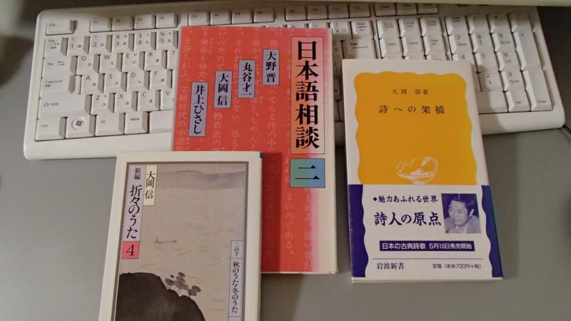 f:id:sakasakingyo1958:20170405214750j:image
