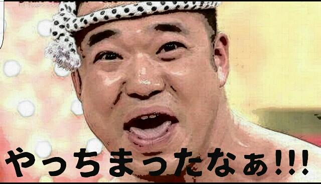 f:id:sakasama0909:20170225164121j:image