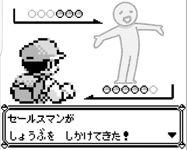 f:id:sakasama0909:20170304141053j:image