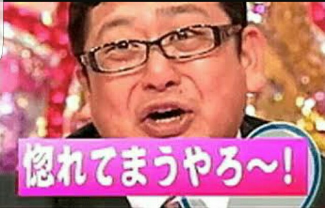 f:id:sakasama0909:20170325150742j:image
