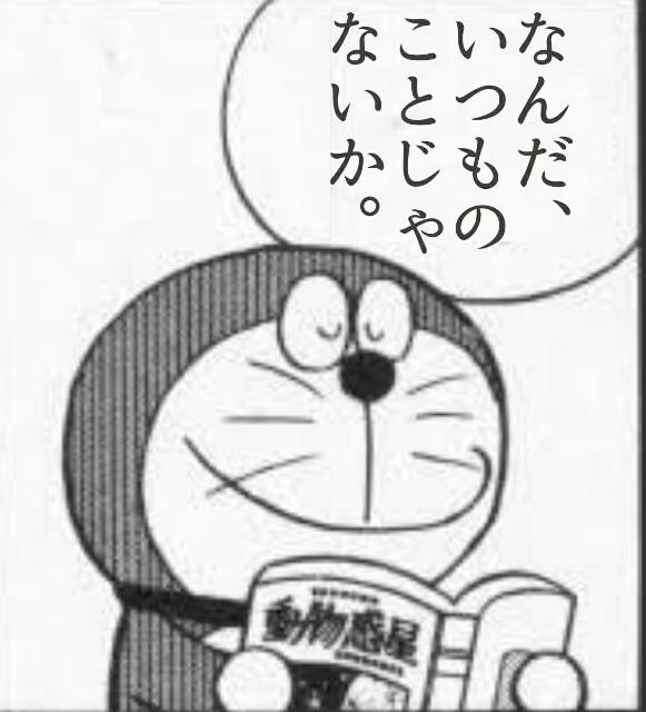 f:id:sakasama0909:20170327144151j:image