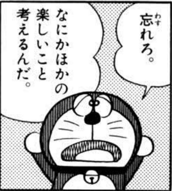 f:id:sakasama0909:20170327213430j:image