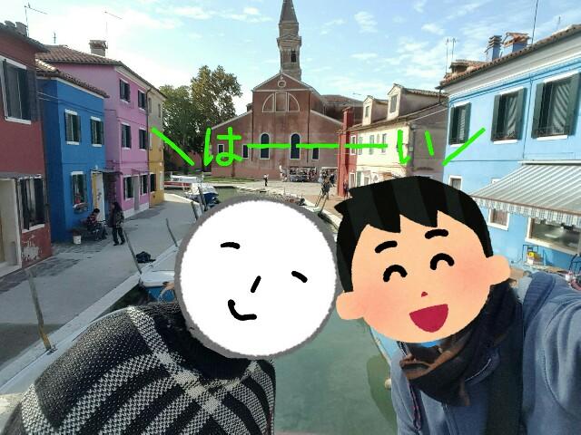 f:id:sakasama0909:20170327214541j:image