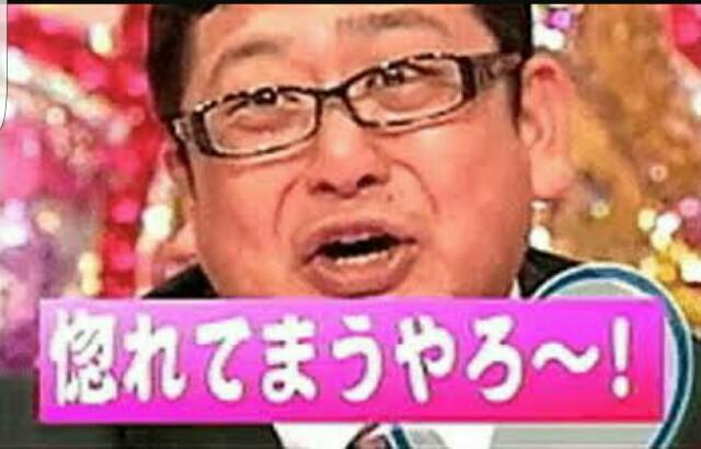 f:id:sakasama0909:20170408084958j:image