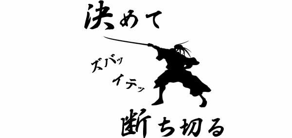 f:id:sakasuke:20160811234920j:image