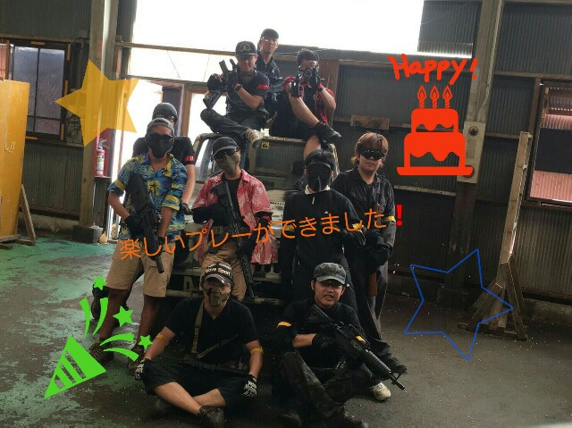 f:id:sakasuke:20160823083024j:image