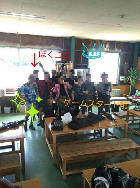 f:id:sakasuke:20160823084337j:image
