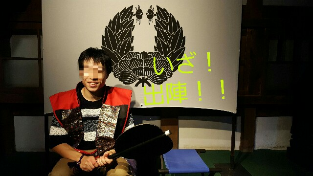 f:id:sakasuke:20160830013810j:image