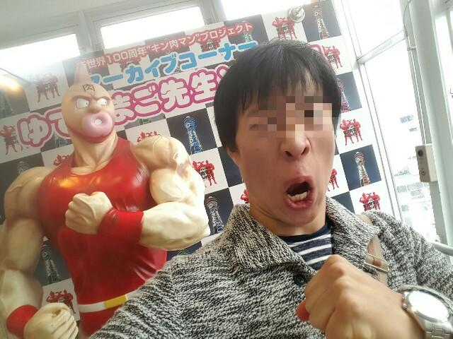 f:id:sakasuke:20161005205004j:image