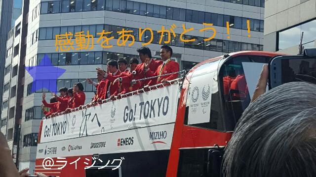 f:id:sakasuke:20161007235726j:image