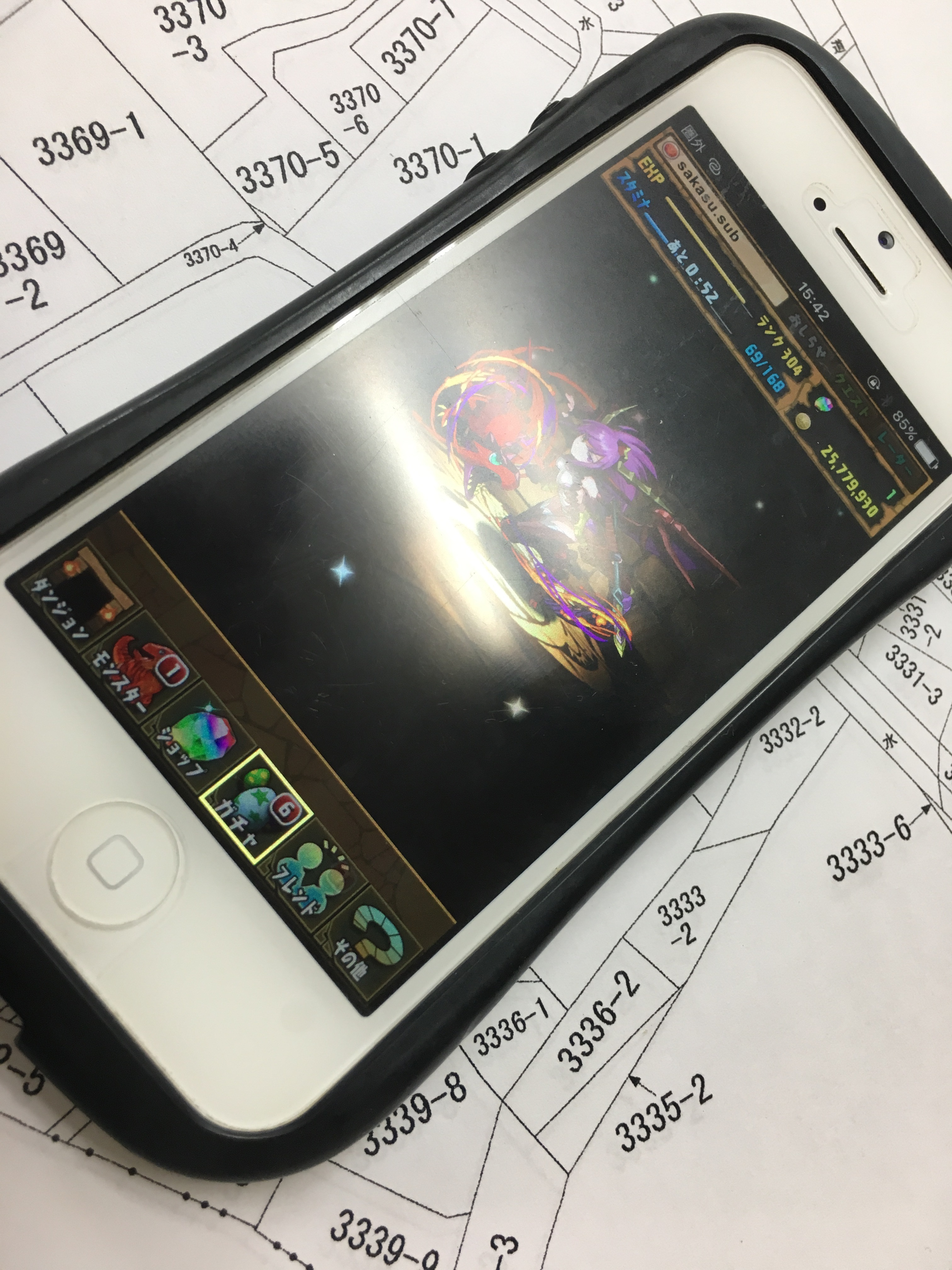 f:id:sakasun:20170414161046j:image