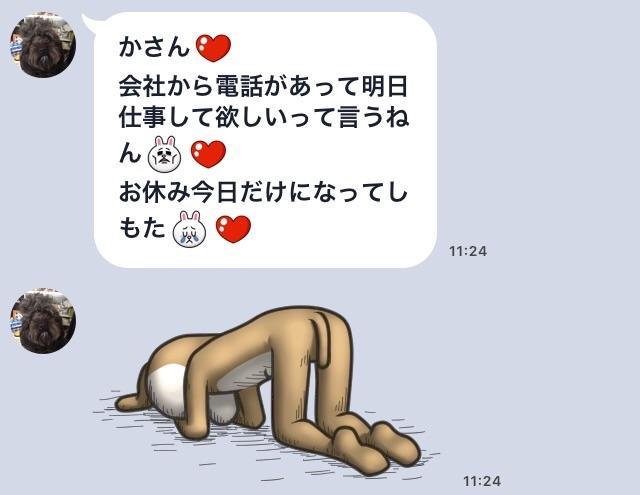 f:id:sakasun:20170519165927j:image