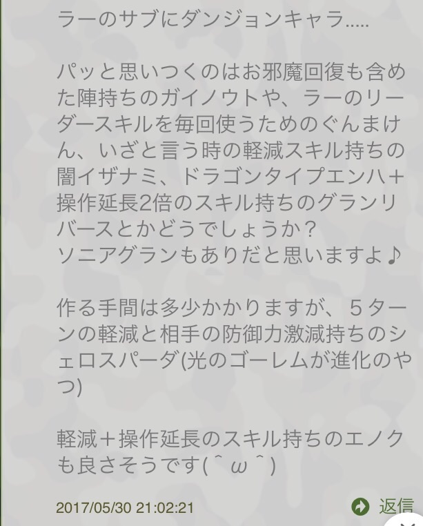 f:id:sakasun:20170530221841j:image