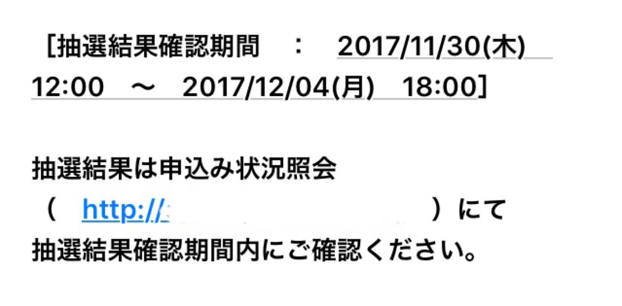 f:id:sakasun:20171121095618p:image