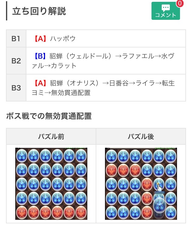 f:id:sakasun:20171214110135j:image