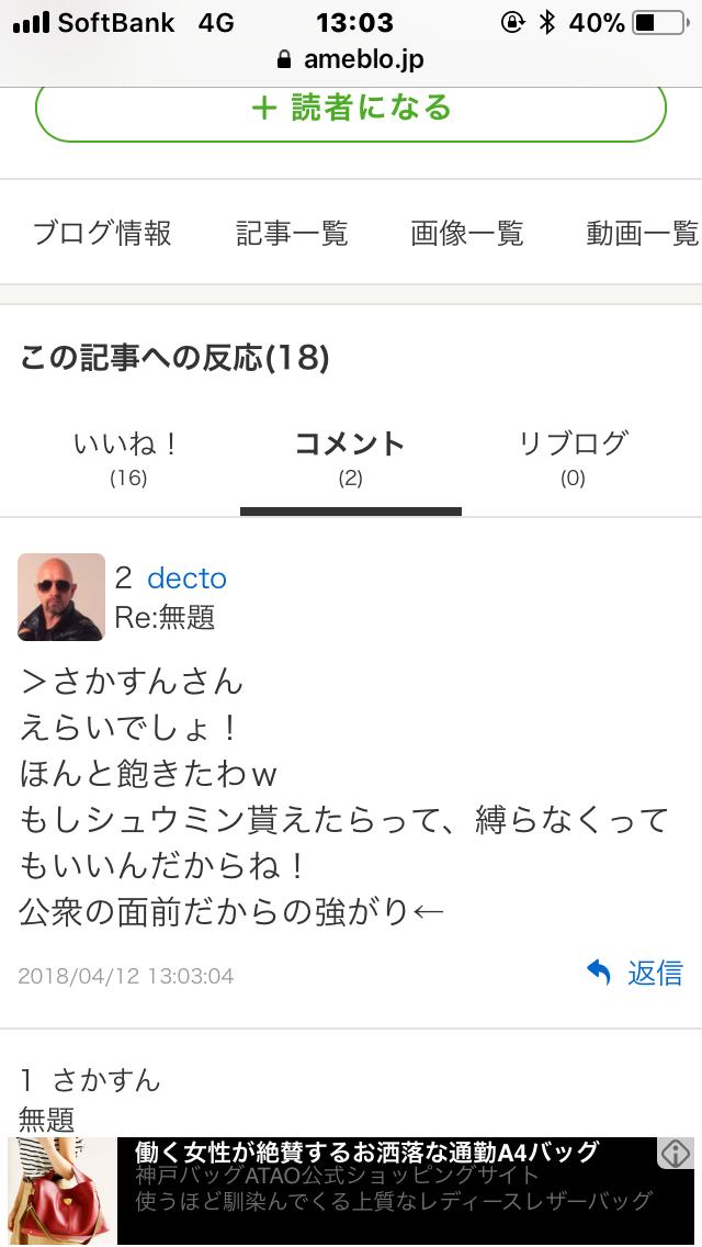f:id:sakasun:20180412130543p:image
