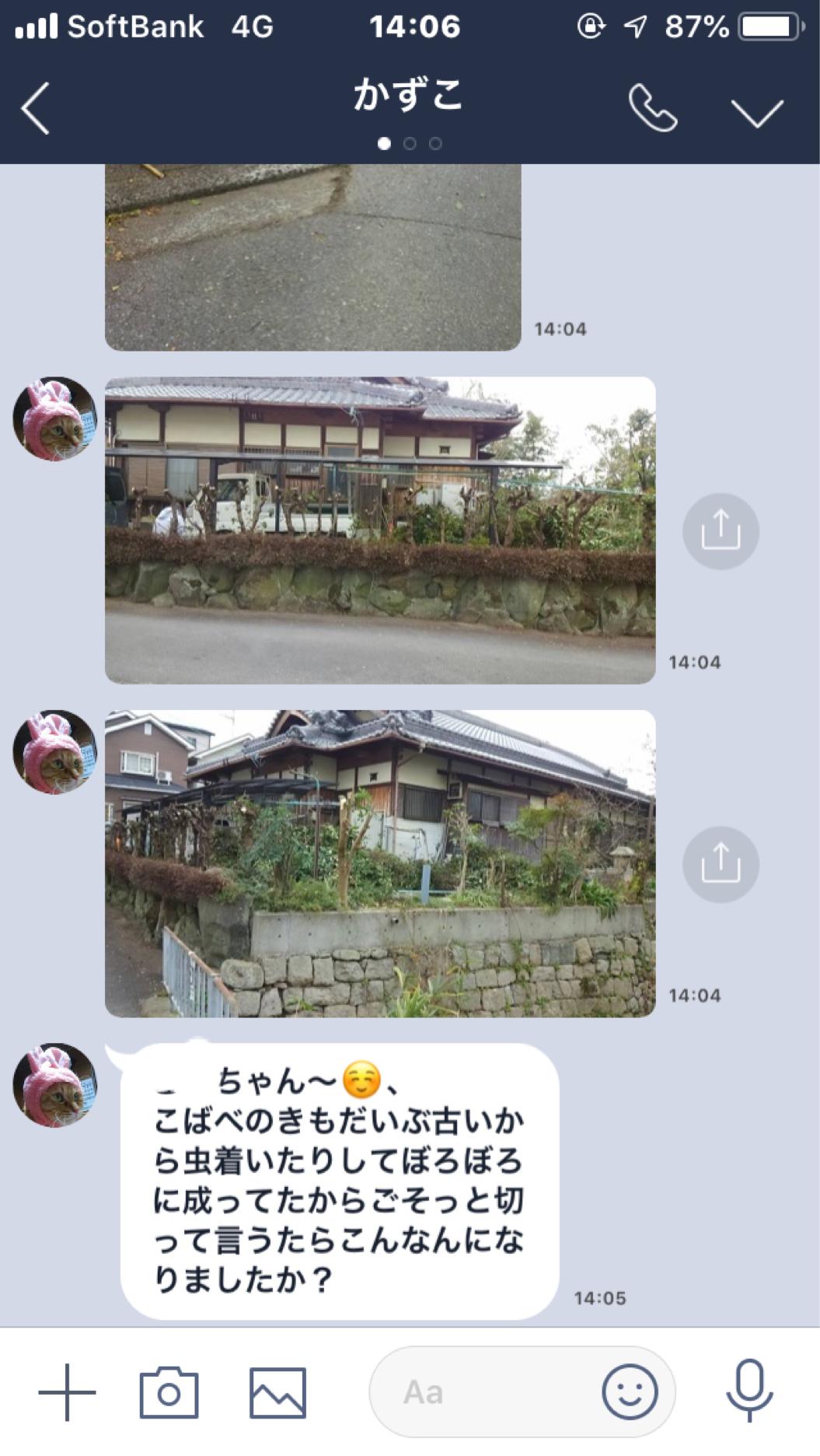 f:id:sakasun:20181219153137p:image