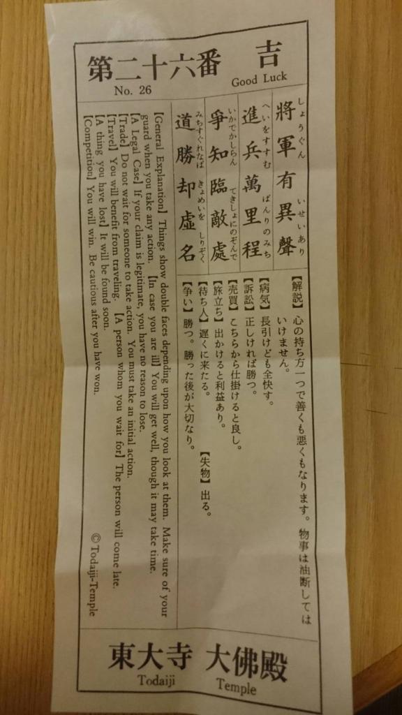 f:id:sakata-kctwsjp:20170220210747j:plain