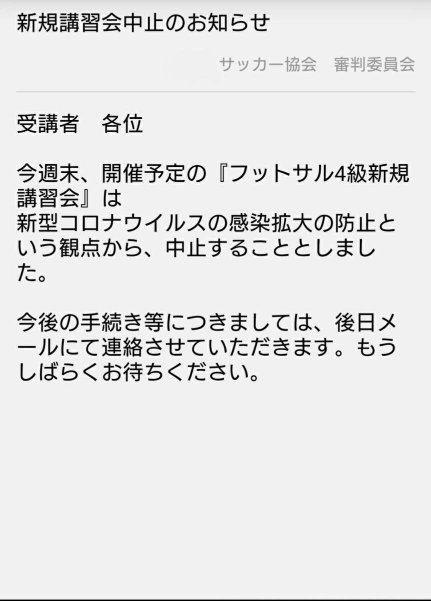 f:id:sakatchan:20200227012345j:plain
