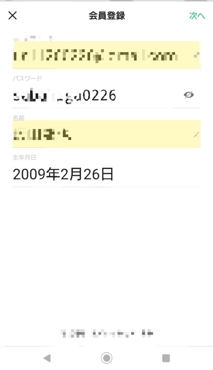 f:id:sakatchan:20200511014717j:plain
