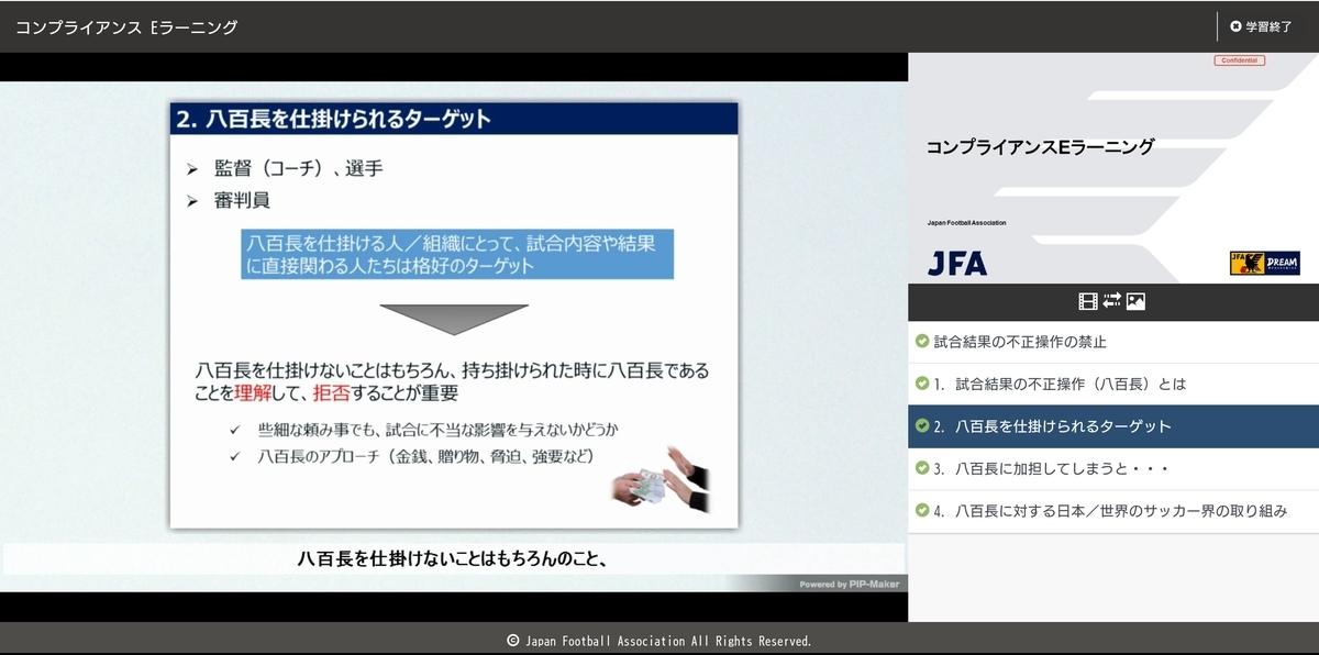 f:id:sakatchan:20200527232126j:plain