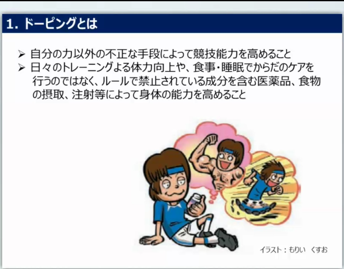 f:id:sakatchan:20200529000423j:plain