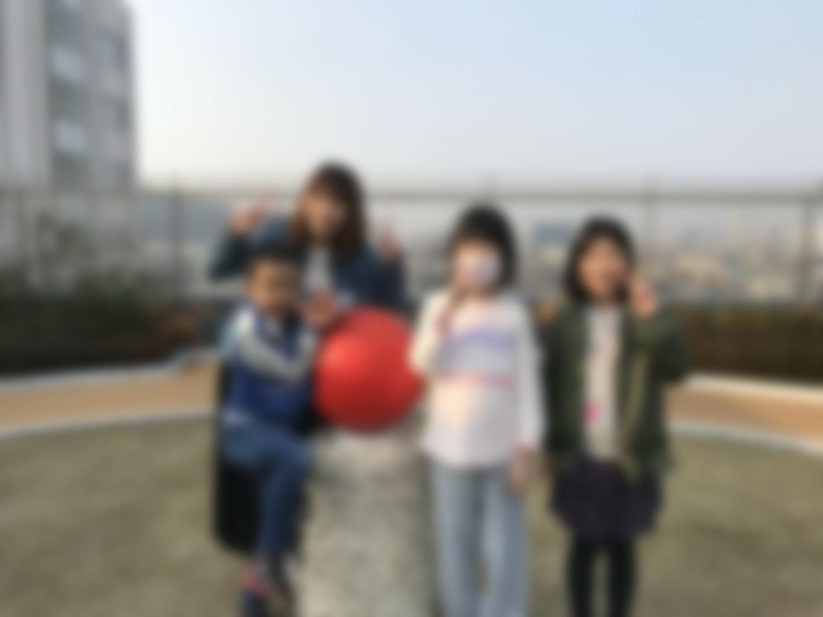 f:id:sakatchan:20200808004608j:plain
