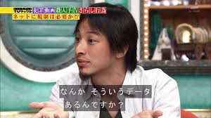 f:id:sakato0927:20180318182310j:plain