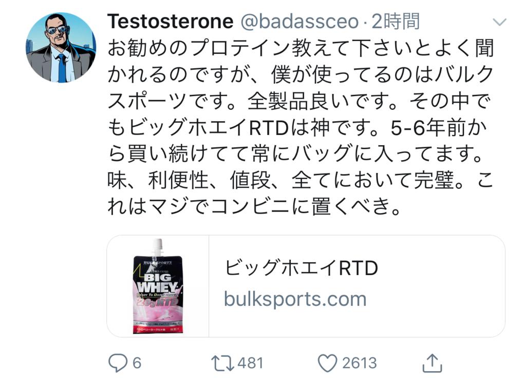 f:id:sakato0927:20180724080503j:plain