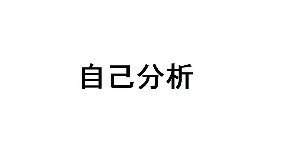f:id:sakato0927:20181029091848j:plain