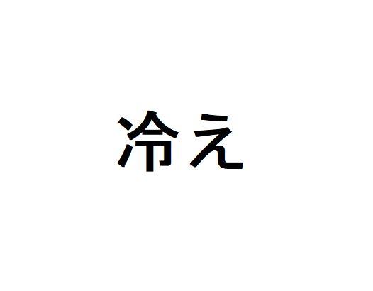 f:id:sakato0927:20181029092446j:plain