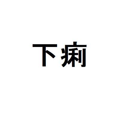f:id:sakato0927:20181109160808j:plain