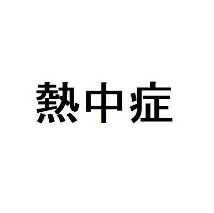f:id:sakato0927:20181109172208j:plain