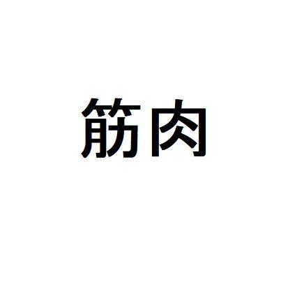 f:id:sakato0927:20181109173452j:plain